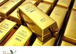 طلا چيست؟